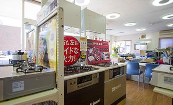 徳武燃料店ショールーム
