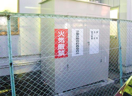 オイルタンク用収納庫取り付け写真